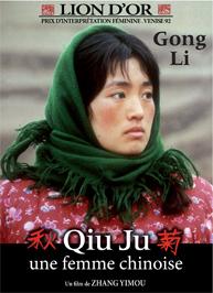 19-QIU JU, UNE FEMME CHINOISE